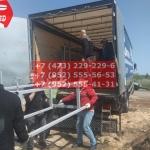 IMG-20200512-WA0008