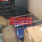 IMG-20200512-WA0030
