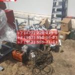 IMG-20200512-WA0034