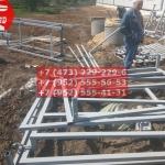 IMG-20200512-WA0036