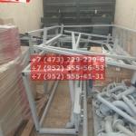IMG-20200512-WA0040