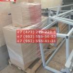IMG-20200512-WA0041