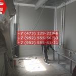IMG-20200512-WA0042