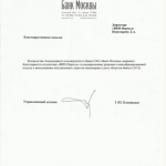 БанкМосквы