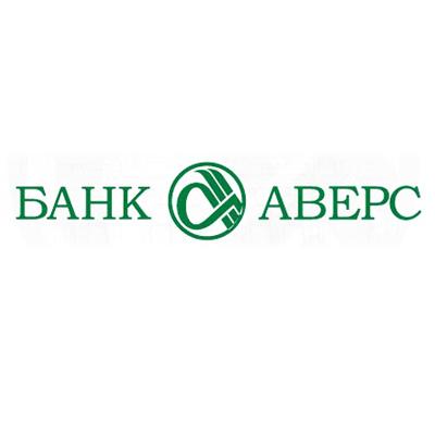 Банк Аверс