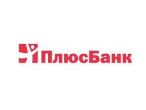 plus_bank